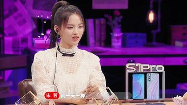 Heart Signal 2 (Chinese Version) Episode 4