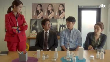 Ms. Temper & Nam Jung Gi Episode 6