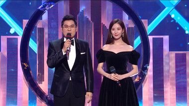 2018 MBC Drama Awards Episode 1