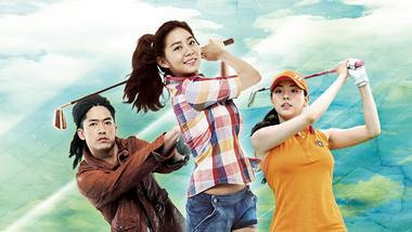 Compañeras de Golf