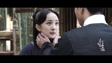 Special Feature: Yang Mi: Eternal Love
