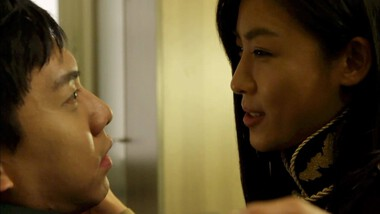 The King 2 Hearts Episode 1
