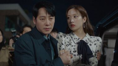 Find Me in Your Memory Episode 29