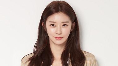 Lee Joo Bin