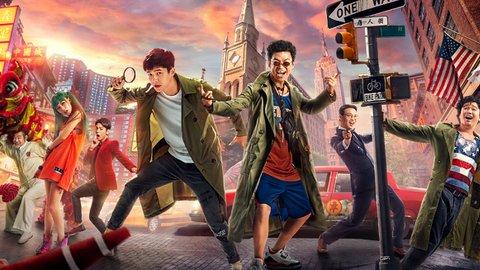 Detective Chinatown 2 Rakuten Viki