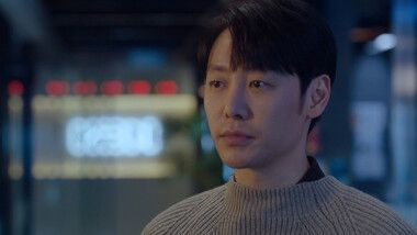 Find Me in Your Memory Episode 1