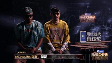 El rap de China 2019 Episodio 6
