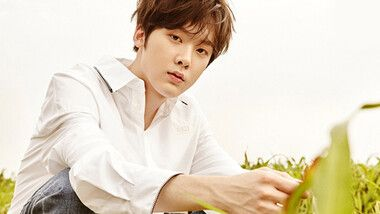Yoon Sanha