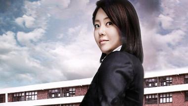 La Reina de la clase