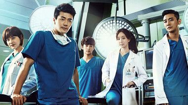 Medical Top Team 메디컬탑팀