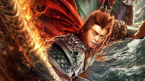 Monkey King: Aufruhr im Drachenpalast