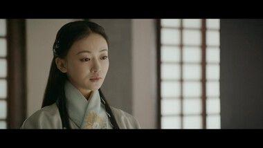 Trailer 1: The Legend of Hao Lan