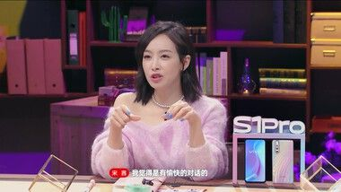 Heart Signal 2 (Chinese Version) Episode 1
