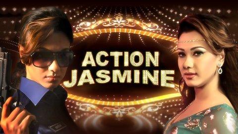 Action Jasmine
