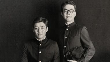 Dongju: El Retrato de un Poeta