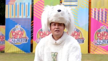 2020 Idol Star Dog-agility Championships - Chuseok Special Episode 0: 2020 Idol Star Dog-agility Championships - Chuseok Special Teaser 1