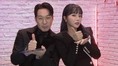 2019 SBS Entertainment Awards Episode 1
