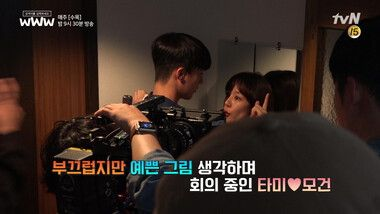 Behind the Scene 8: Episode 9, 10 Filming: Search: WWW