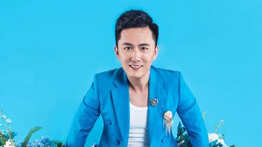 Lu Xing Yu