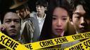 Crime and Film Noir Drama Specials