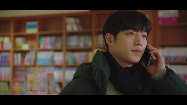 I'll Go to You When the Weather is Nice Episode 5