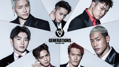 GENERATIONS from EXILE TRIBE CHINA TOUR 2018