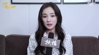 Shoutout from Yang Mi: Lenda de Fuyao
