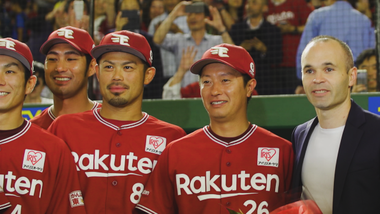 Life In Kobe Episode 4: With the Rakuten Eagles at Tokyo Dome