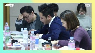 Making 1: Script Reading: Cambio