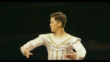 Trailer: Ballerino