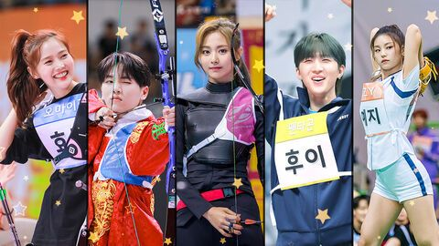 2019 Idol Star Athletics Championships - Chuseok Special