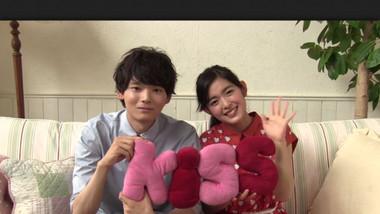 Shout-Out for Viki Fans From Yuki Furukawa and Honoka Miki: Mischievous Kiss 2: Love in TOKYO