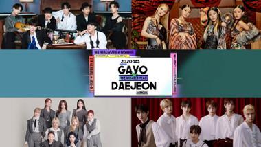 2020 SBS Gayo Daejeon en Daegu