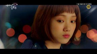 Trailer 2: A Fada do Levantamento de Peso, Kim Bok Joo