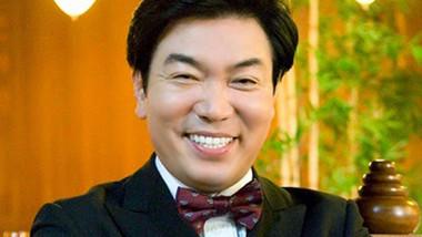 Kim Il Woo