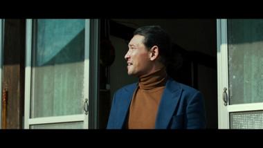 Trailer: The Wailing