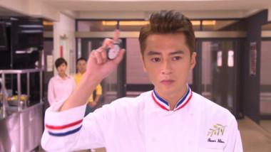 Promo 2: Cocina del Amor