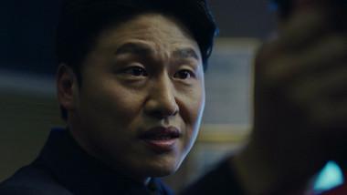 Inspector especial de trabajo, Sr. Jo Episodio 2