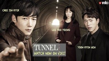 Shoutout to Viki Fans 2: Tunnel