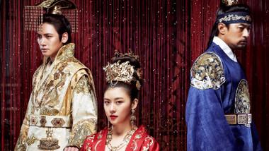 La emperatriz Ki