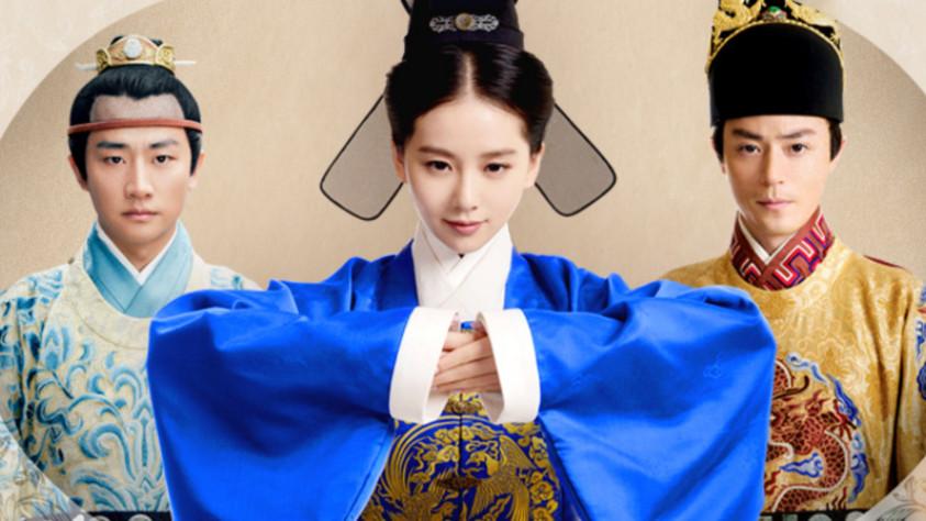 Best Historical Chinese Dramas