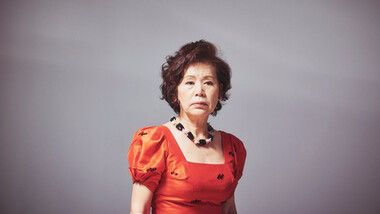 Yoon So Jung
