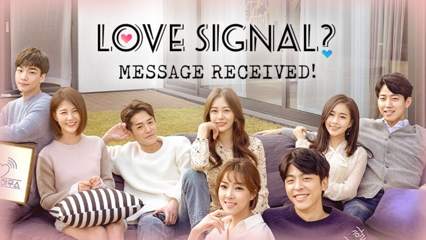 Love Signal? Message Received!