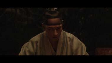 Trailer: Kundo: Age of the Rampant
