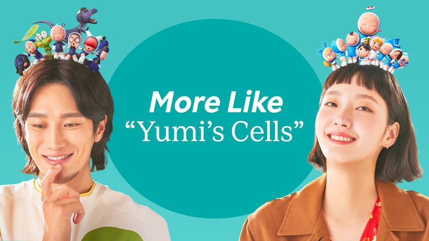 """More Like """"Yumi's Cells"""""""