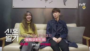 Episode 6 Preview: Newlywed Diary S1