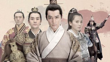 Nirvana in Fire (English-Dubbed Version)