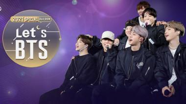 Programa de entrevista especial de 2021 - Vamos con BTS