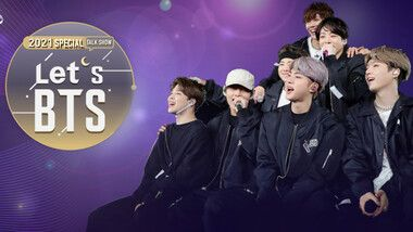 2021 Special Talk Show - Let's BTS