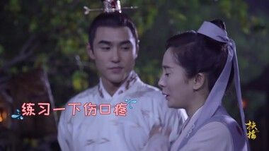 Cute and Silly Ethan Juan: Lenda de Fuyao